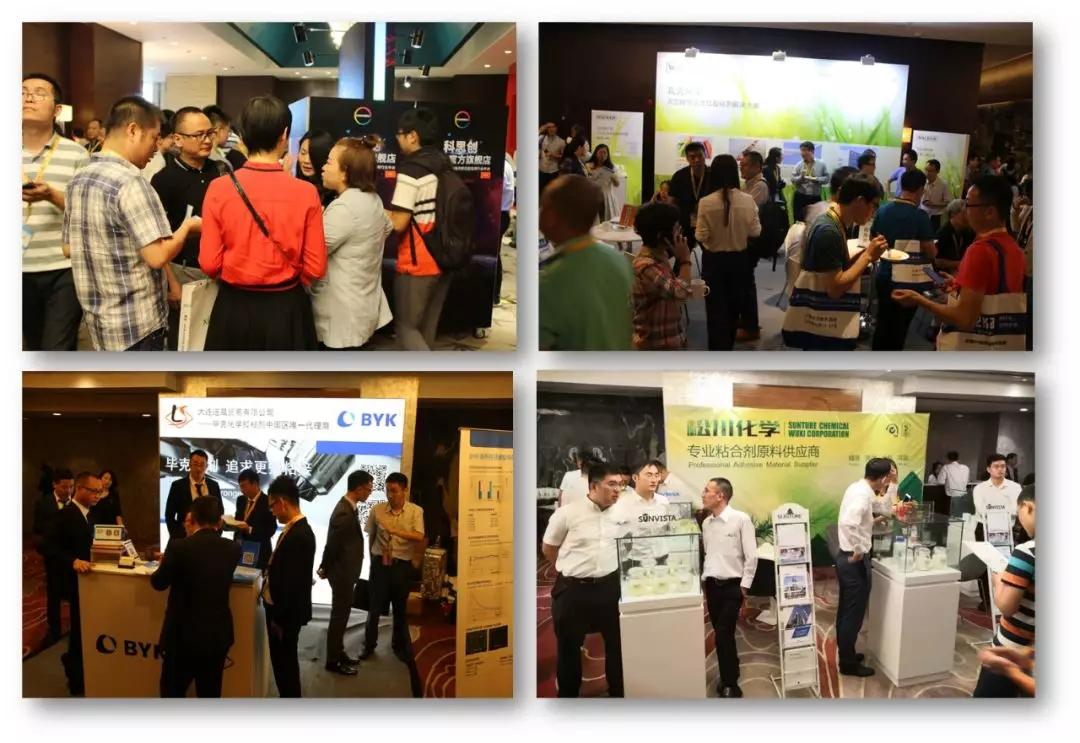 第22届中国胶粘剂和胶粘带行业年会在上海龙之梦大酒店盛大开幕